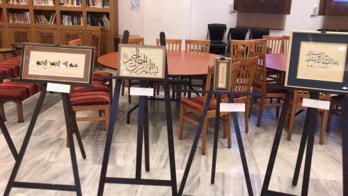 アラビア書道展示会